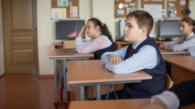 Цикл проекта «Урок цифры» стартовал в школах Подмосковья