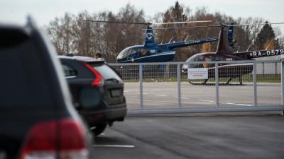 Вертолетный центр «Хелипорт Истра»
