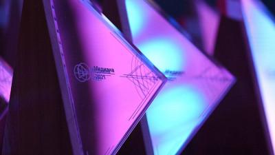 Андрей Воробьев поздравил лауреатов ежегодной премии «Медиана»