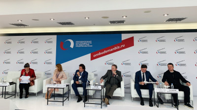 XV конференция уполномоченных по защите прав предпринимателей открылась в Подмосковье
