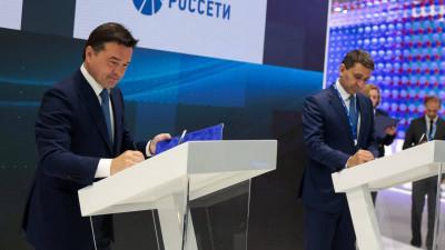 Андрей Воробьев подписал ряд соглашений на Петербургском международном экономическом форуме