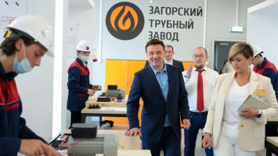 Андрей Воробьев посетил с рабочим визитом Сергиево-Посадский округ