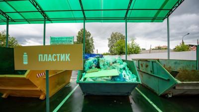 Более 32 тыс. кубометров КГО собрали в Подмосковье в рамках проекта «Мегабак»