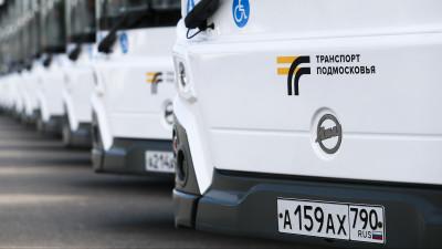 Проверка губернатором Подмосковья готовности к отправке в филиалы АО «Мострансавто» новых пассажирских автобусов