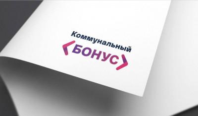 Более 820 тыс. жителей Подмосковья воспользовались предложениями «Коммунального бонуса»