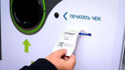Более 9 тыс. жителей Подмосковья проголосовали за места установки ЭКОпунктов