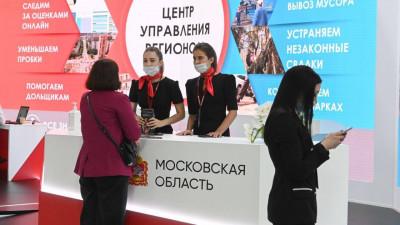 Делегация Правительства Подмосковья начала работу на Петербургском экономическом форуме