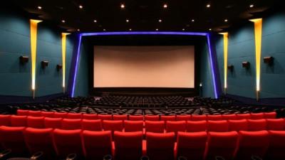 Пять кинотеатров Подмосковья получат поддержку Фонда кино