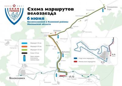 Движение ограничат на время проведения велозаезда в Волоколамске и Клину