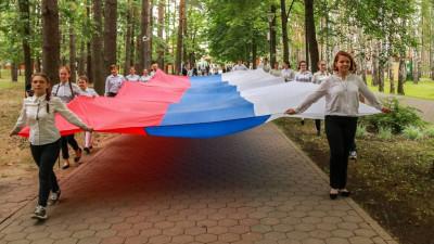 Более 300 мероприятий пройдет в Подмосковье в День России