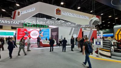 Делегация Подмосковья на ПМЭФ-2021