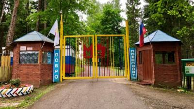 Госадмтехнадзор проверил все детские оздоровительные лагеря Московской области