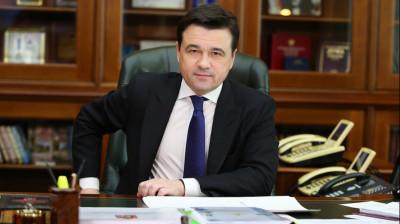 Губернатор Московской области Андрей Юрьевич Воробьев