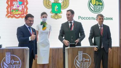 Губернатор принял участие в заседании ПМЭФ «Снова вместе. Экономика новой реальности»