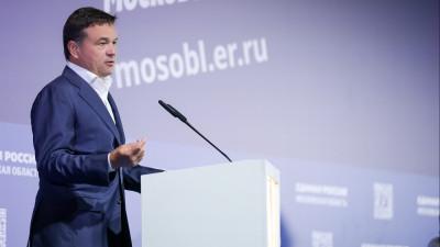 Губернатор выступил на внеочередной конференции регионального отделения партии «Единая Россия»