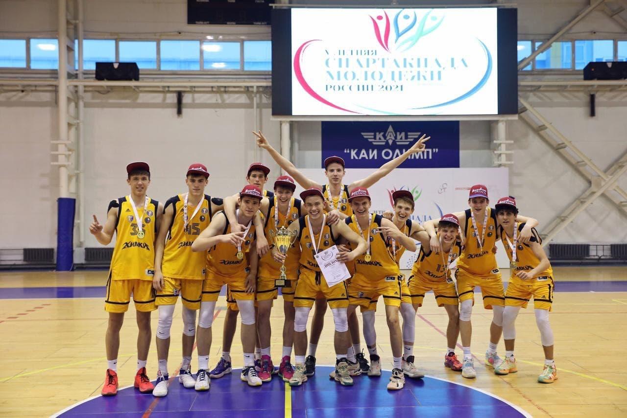 Юные баскетболисты из Подмосковья стали лучшими V летней Спартакиаде