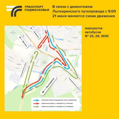 Лыткаринский путепровод в Люберцах закроют с 21 июня