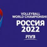 Международная федерация волейбола подтвердила проведение Чемпионата мира по волейболу среди мужских команд в 2022 году в России