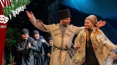 Международный театральный фестиваль «У Троицы» пройдет в Сергиевом Посаде
