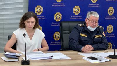 Обсуждения результатов правоприменительной практики Госадмтехнадзора состоялись в Подмосковье