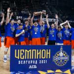 Определились победители Суперфинала Ассоциации студенческого баскетбола