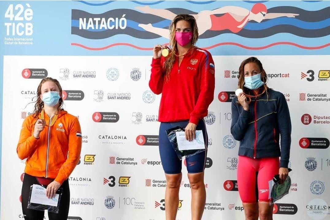 Пловчиха из Подмосковья стала лучшей на трёх дистанциях международных соревнований в Испании