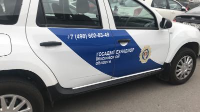 Почти 5 тыс. нарушений масочного режима пресек Госадмтехнадзор Подмосковья за неделю