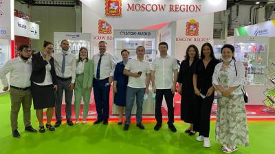Подмосковные компании принимают участие международной выставке в области здравоохранения