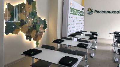 Порядка 50 заявок подано на обучение в «Школе фермера» Московской области