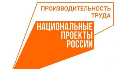 Прием заявок на участие в конкурсе «Лучшие практики наставничества - 2021» начался в регионе