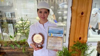Продукция подмосковных фермеров получила награды на конкурсе Международной молочной недели