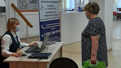 Сотрудники МФЦ проведут консультацию по вопросам погребения в Жуковском