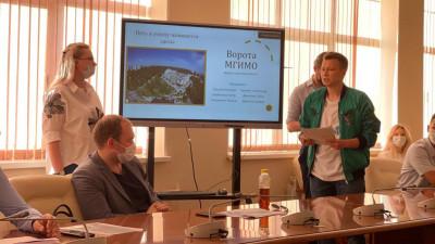 Студенты кафедры ЖКХ защитили экзамен примере благоустройства Одинцовского Кампуса МГИМО