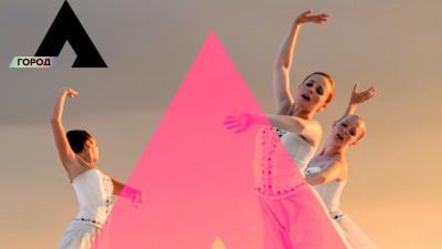 Свыше 7 тыс. артистов примут участие в молодежном конкурсе «Город А» в Красногорске