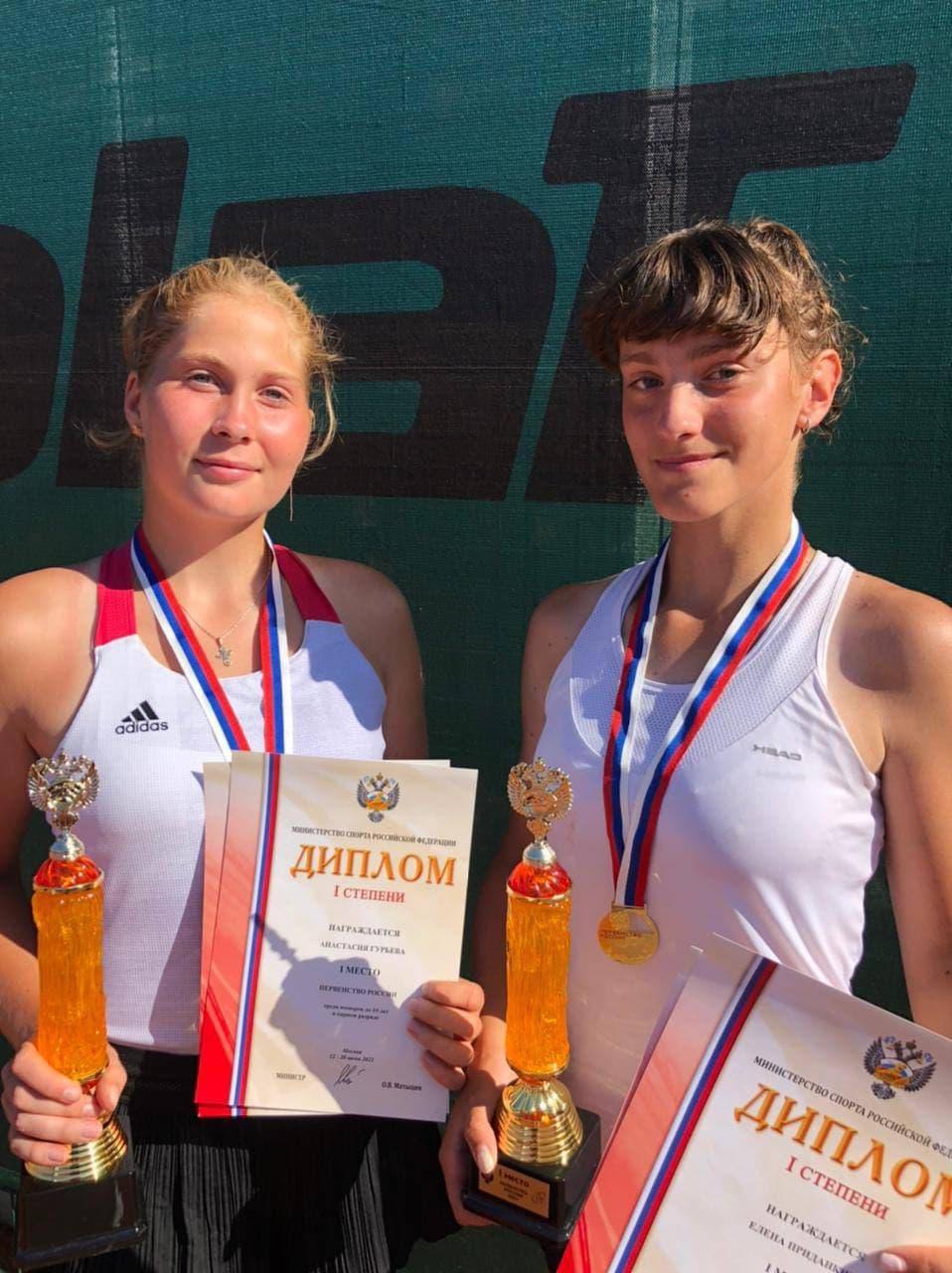 Теннисистка из Подмосковья завоевала золотую медаль первенства России