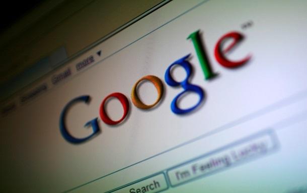 В Google произошел масштабный сбой