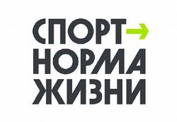 В Минспорте России обсудили новые подходы к продвижению спорта и спортивного образа жизни