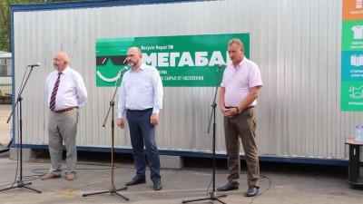 В Подмосковье открыли 39-ю площадку «Мегабак»