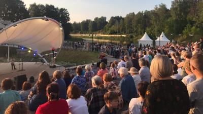 VII Международный фестиваль искусств П.И. Чайковского пройдет в Клину с 1 по 1 июля