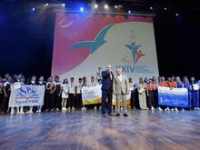 Завершился XXVI Всероссийский фестиваль вузов физической культуры