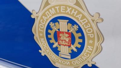 Более 1,6 тыс. нарушений в содержании контейнерных площадок выявили в Подмосковье
