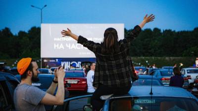 Более 200 автомобилей приехало на подмосковные кинопаркинги в июле
