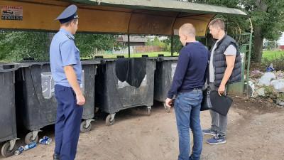 Более 7,4 тыс. нарушений чистоты помогли устранить административные комиссии Подмосковья