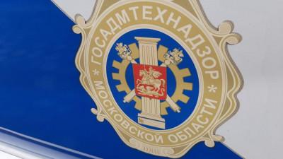 Более 870 нарушений чистоты вдоль вылетных магистралей устранили в Подмосковье с начала года