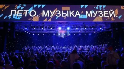Фестиваль «Лето. Музыка. Музей» пройдет в Московской области с 14 по 18 июля