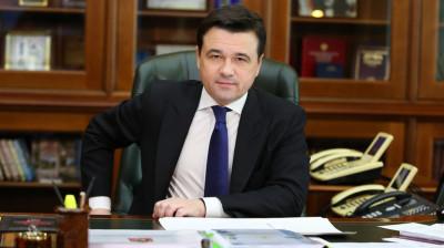 Губернатор поздравил подмосковного пловца Евгения Рылова со вторым золотом Олимпиады
