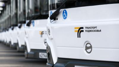 Лучших перевозчиков общественного транспорта назвали в Подмосковье