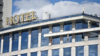 Лучших работников службы приема и размещения гостиницы определили в Подмосковье