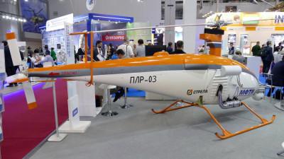 МФТИ и холдинг «Вертолеты России» подписали соглашение о стратегическом партнерстве