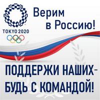 Минспорт России создал сайт о российских олимпийцах
